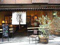 椿サロンカフェ 銀座
