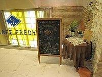CAFE FREDY 銀座店