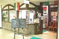 ラ・ベルデ 有楽町店